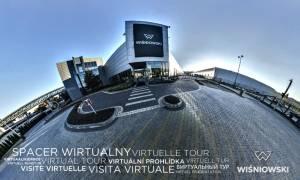 Віртуальний тур по головному офісу Вішньовскі
