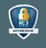 Антивзлом rc2