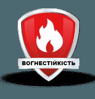 Вогнестійкість