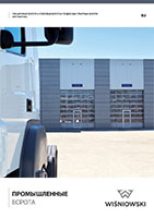 Промислові ворота - секційні, рулонні, відкатні підвісні, автоматика