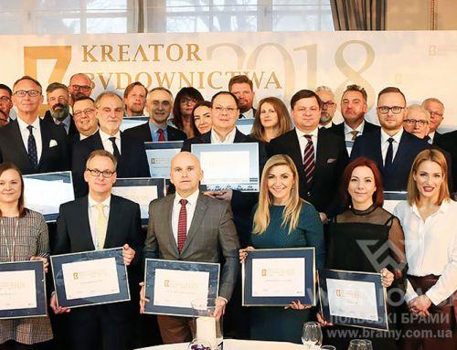 Компанія Wisniowski — Kreator Budownictwa 2018 року