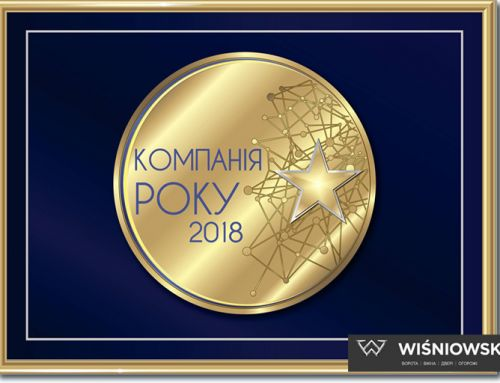 WISNIOWSKI Ukraine. Компанія року 2018