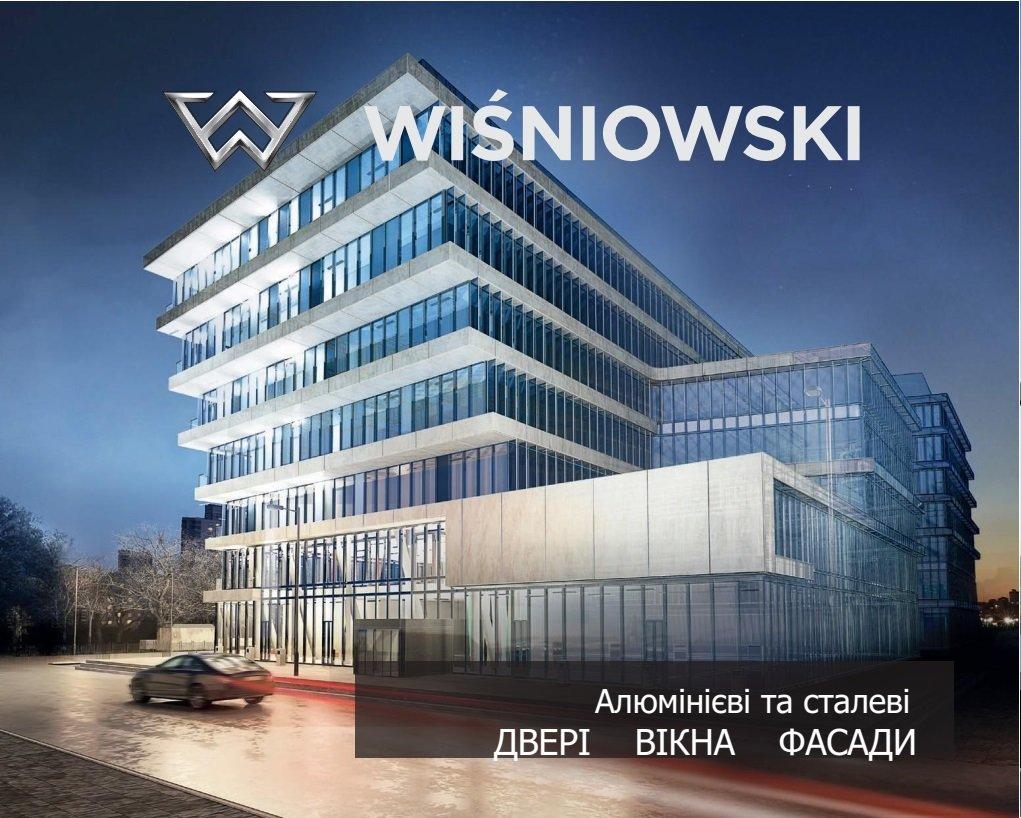 Wisniowski окна и двери
