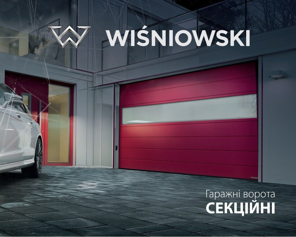 Wisniowski гаражні ворота